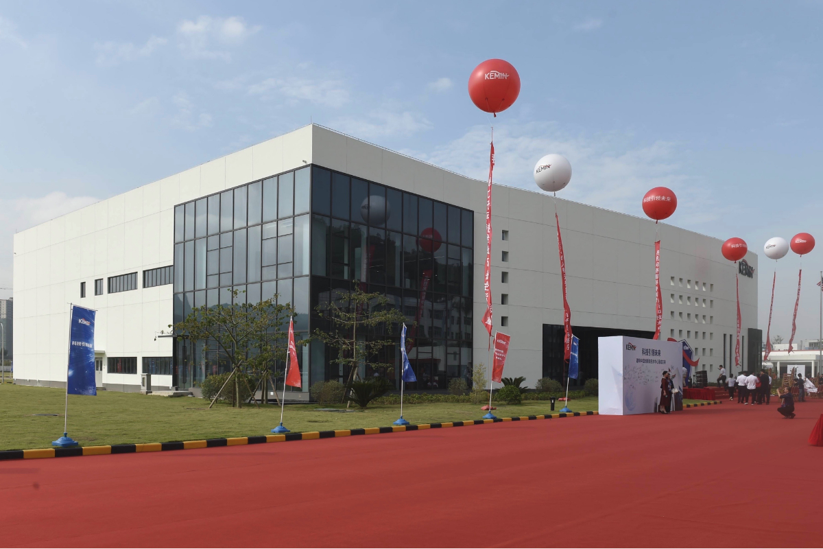 Kemin innovation center in China