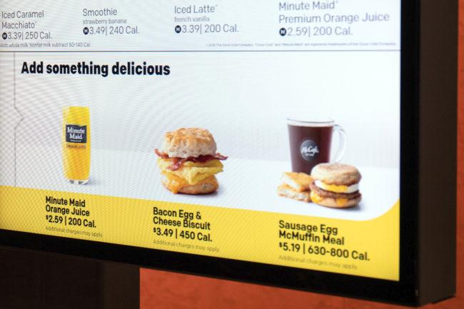 McDonald's Dynamic Yield decision technology menu board