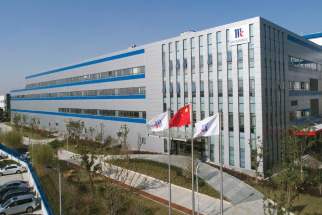 McCormick China facility
