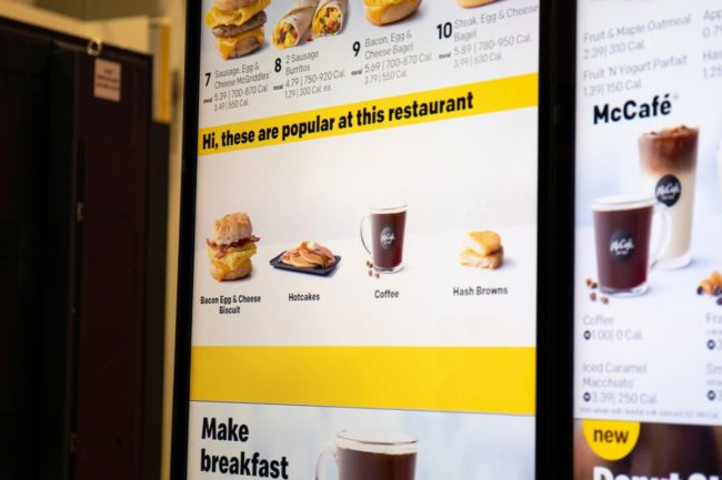 McDonald's Dynamic Yield digital menu