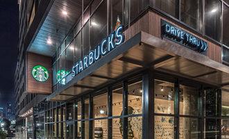 Starbucksempty lead