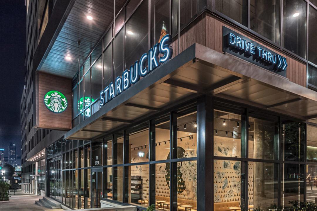 Starbucks empty restaurant