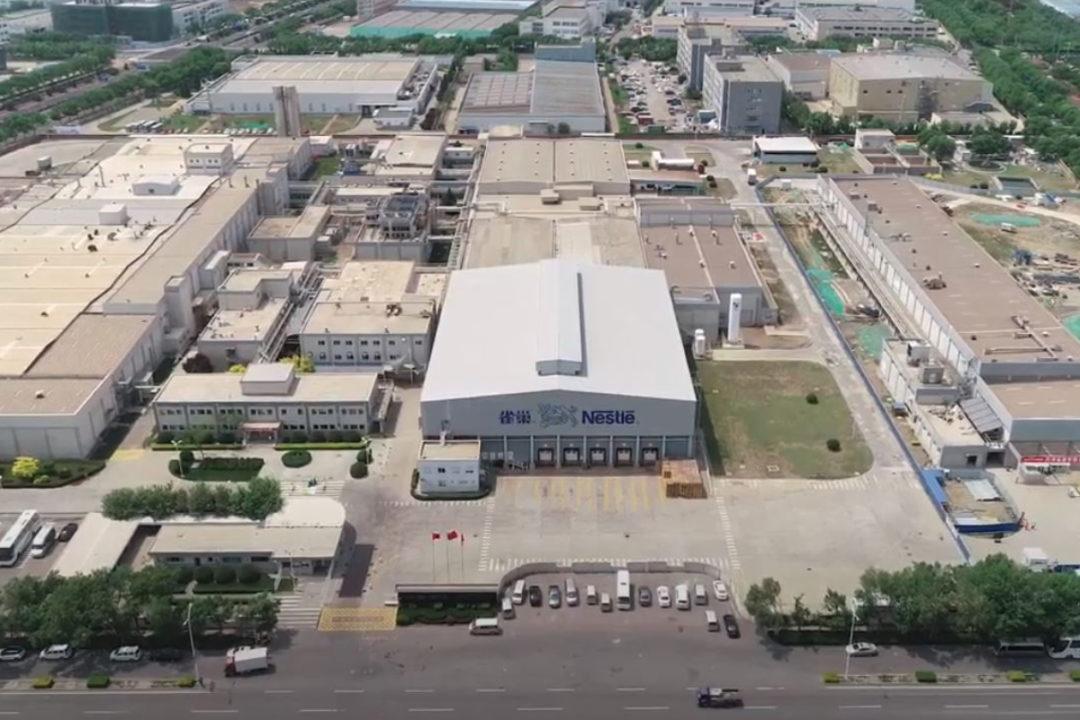 Nestle China facility