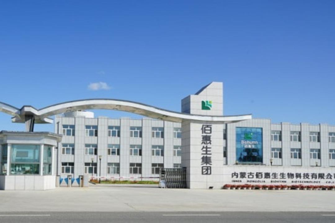 Biohymn Biotechnology headquarters