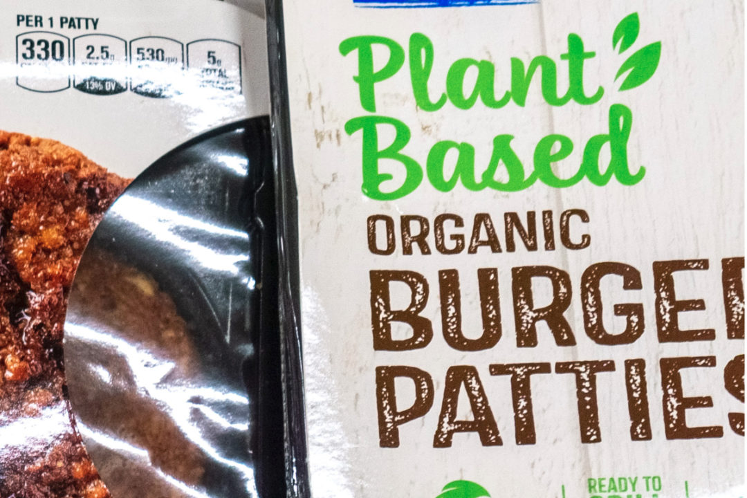 Plant-based burger patty label