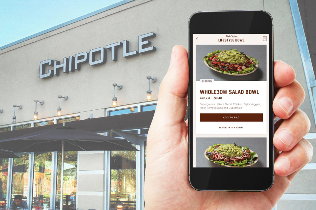 Chipotle digital mobile ordering