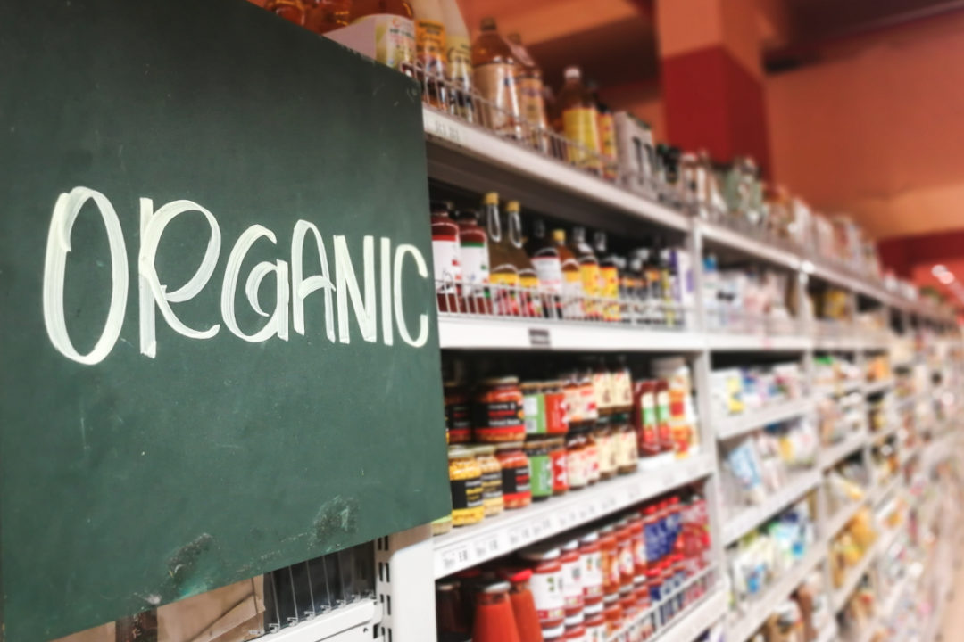 Знак раздела органических продуктов