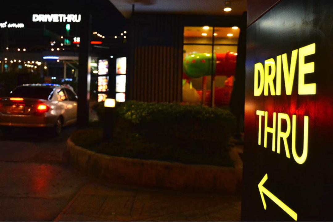 Drive thru sign at night