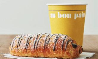Aubonpainpastrycoffee lead