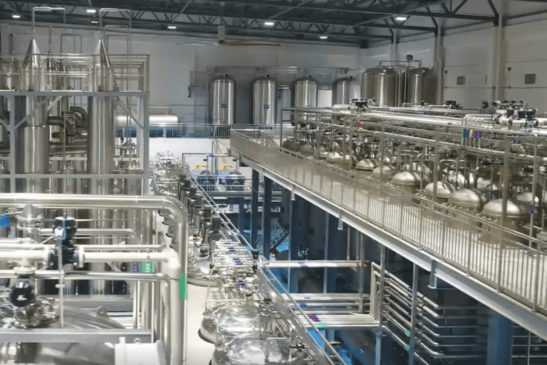 Layn Natural Ingredients manufacturing facility