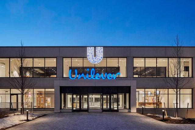 Unileverbuildinglead1200x800