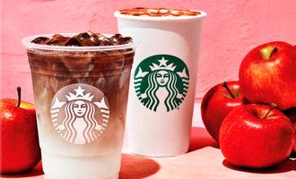 Starbucksapplecrispmacchiato lead