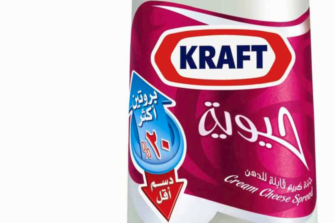 Kraft Middle East cream cheese spread