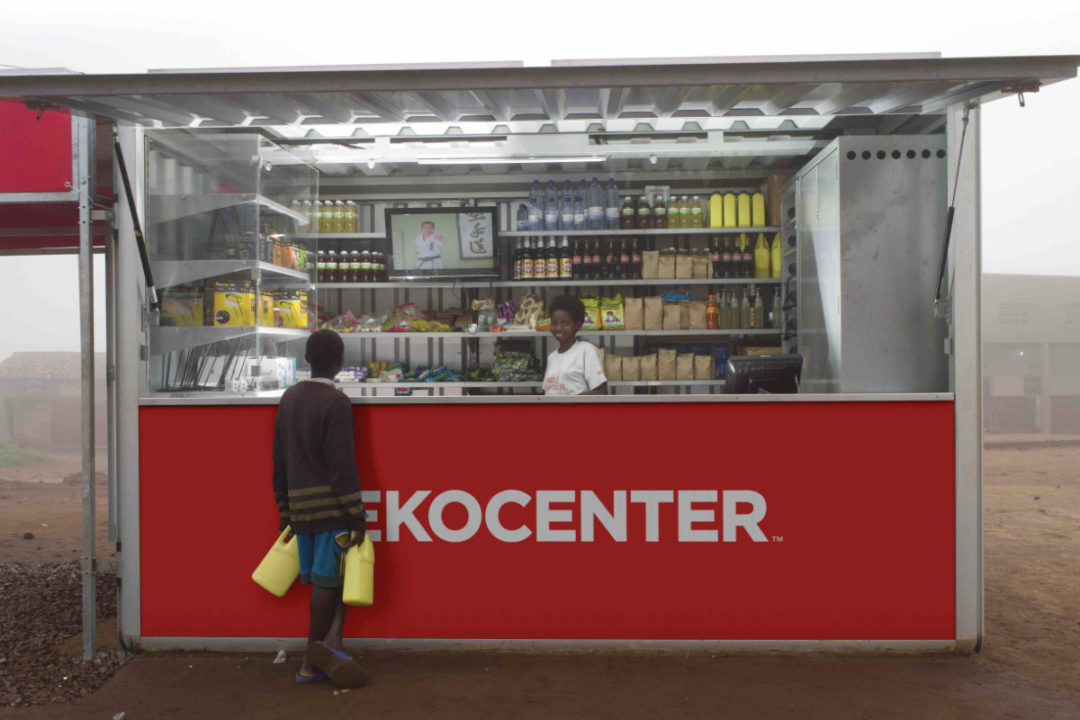 Coca-Cola Ekocenter kiosk