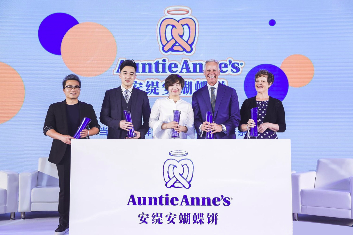Auntie Annes China