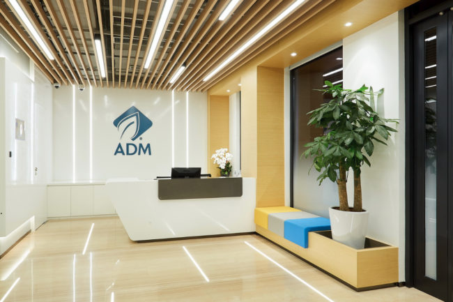 ADM innovation center in Shanghai