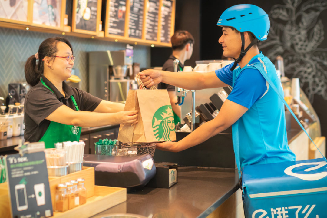 Starbucks delivery in China