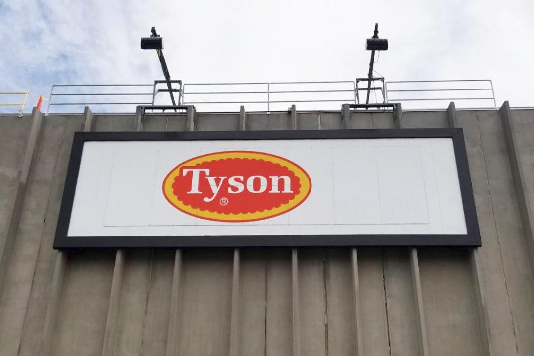 Tyson Foods plant in Pasco, Washington