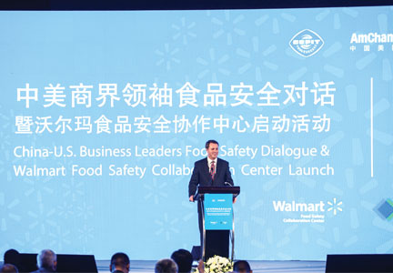 Wal-Mart blockchain food safety initiative
