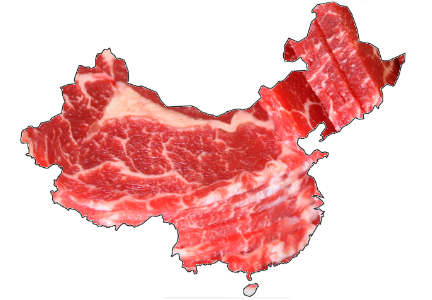 Tyson Foods beef exports to China