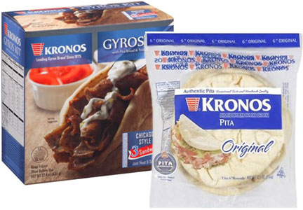 Frozen Gyro Meat Whole Foods