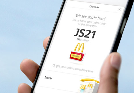 McDonald's mobile order & pay app