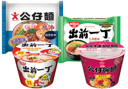 Nissin Hong Kong noodles: Cup Noodles, Demae Iccho, Doll Instant Noodle, Doll Dim Sum, and Fuku